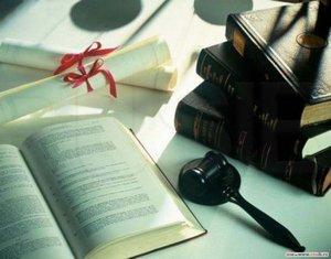 Реестр нормативно-правовых актов