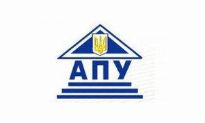 Аудиторская палата Украины