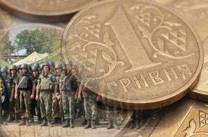 Военный сбор и наследство (дарение) - должны ли нотариусы требовать независимую оценку имущества?