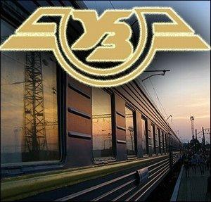 Независимую оценку имущества Укрзализныци будет проводить компания Deloitte&Touche
