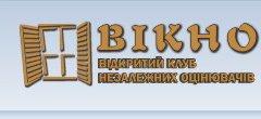 """Открытый клуб независимых оценщиков """"ОКНО"""""""