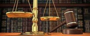 Научно-исследовательские учреждения судебных экспертиз в Украине