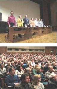 2 апреля состоялся III Всеукраинский чрезвычайный съезд оценщиков