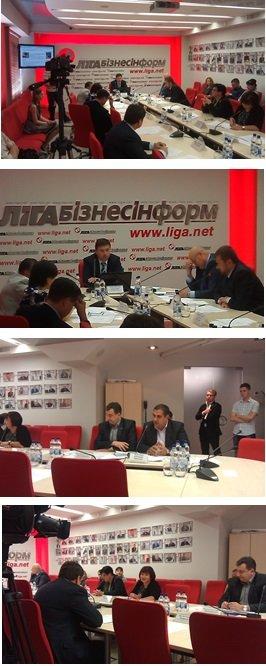 """21 мая состоялся круглый стол """"Реформирование судебной экспертизы - ключевой рычаг влияния на правосудие в новой Украине"""""""
